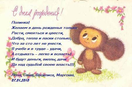 С днем рождения пелагея поздравления