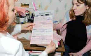 «Родовой сертификат» в вопросах и ответах