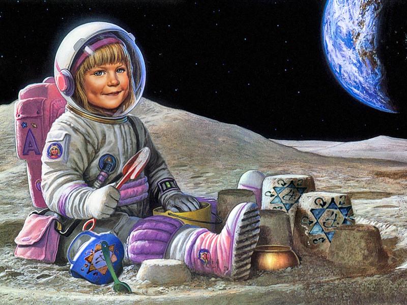 промзона 12 апреля день космонавтики картинки гиф бесплатные обои для