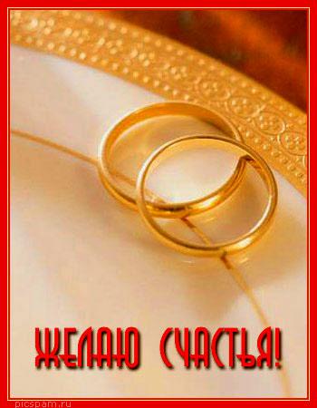 Поздравление с помолвкой брата 37