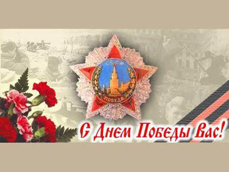http://chudetstvo.ru/uploads/posts/2010-04/1270653812_www.chudetstvo.ru_otkritki_s_dnem_pobedy_65.jpg