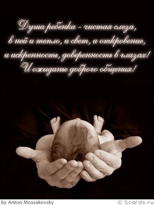 http://chudetstvo.ru/uploads/posts/2010-04/1272378658_www.chudetstvo.ru_s_dnem_zaschity_detey_34.jpg