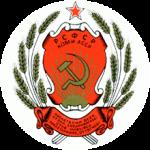 Флаг республики Коми. Герб республики Коми. Гимн республики Коми.