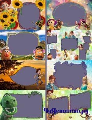 """Рамка-календарь на 2011 год и рамочки для фотошоп """"История игрушек"""""""