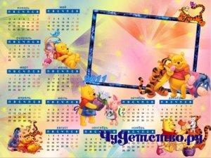 Детская рамочка-календарь на 2011 год - Винни Пух и его друзья