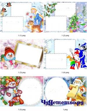 Новогодние рамочки - Снеговик и его друзья