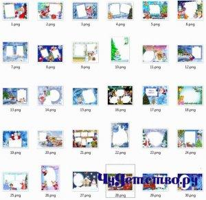 Детские новогодние рамочки для фотошоп