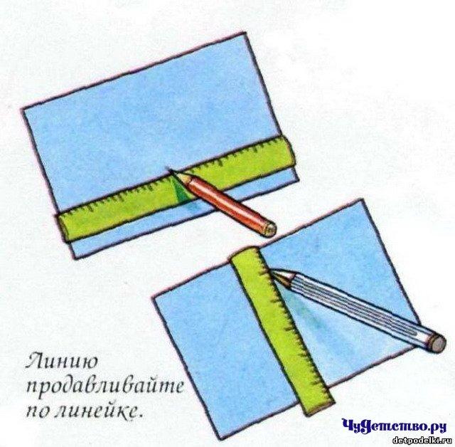 На линии сгиба на расстоянии 7 и 13 5 см