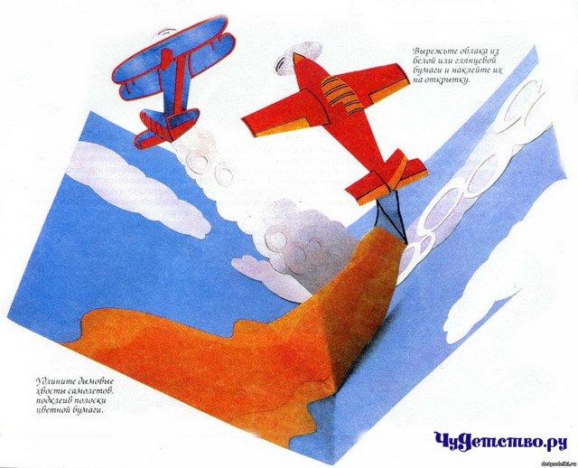 Самолет своими руками поделки