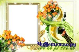 http://chudetstvo.ru/uploads/posts/2012-03/1330763506_8-marta.jpg