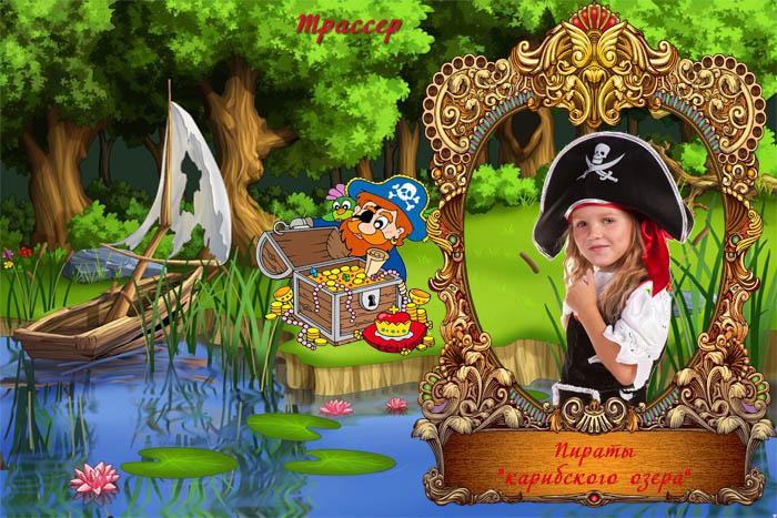 Фоторамка пираты карибского моря