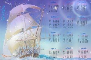 Календарь 2013 года – Алые паруса