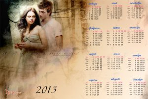 Календарь на 2013 год  – Сумеречная сага