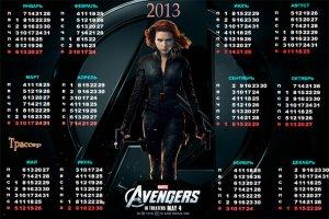 Календарь на 2013 год – Мстители, Черная вдова