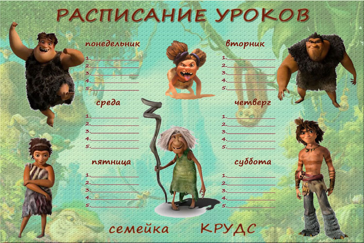 София Прекрасная 1,2,3,4 сезон онлайн бесплатно
