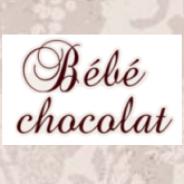Bebe chocolat. Цена указана за 1шт.