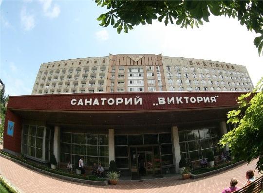 санаторий Виктория в Кисловодске
