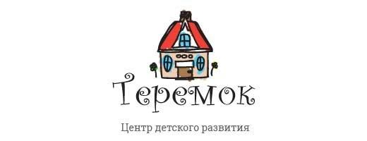 Сеть детских садиков «Теремок» в Санкт-Петербурге