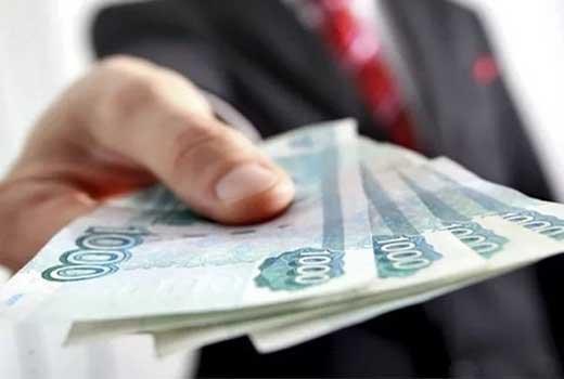 Срочно нужны деньги в долг на допустимых условиях