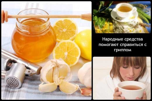 Какие препараты можно пить при гриппе